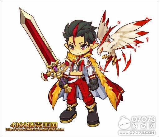 洛克王国赤焰剑士炫装