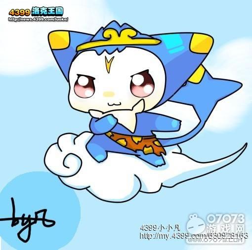 洛克王国迪莫玩cosplay 4399小小凡