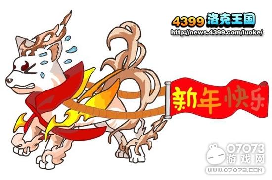 洛克王国拉车的音速犬 4399可鲁