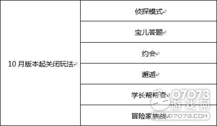 F5`UG53}RDR$}GLU2@8]SU8.png