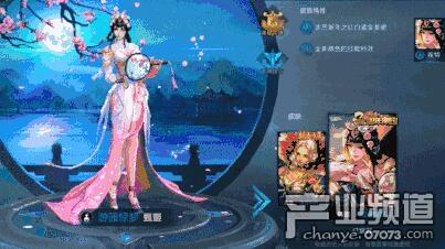 王者荣耀周年庆甄姬2周年限定新皮肤免费得 获得方式详解
