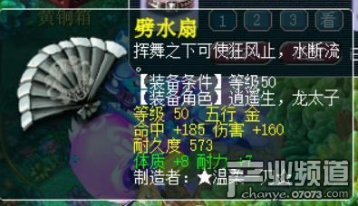 梦幻西游玩家登上了十二年前的号 号上10个好友都是灰色的