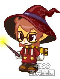 洛克王国魔法学院院长袍套装