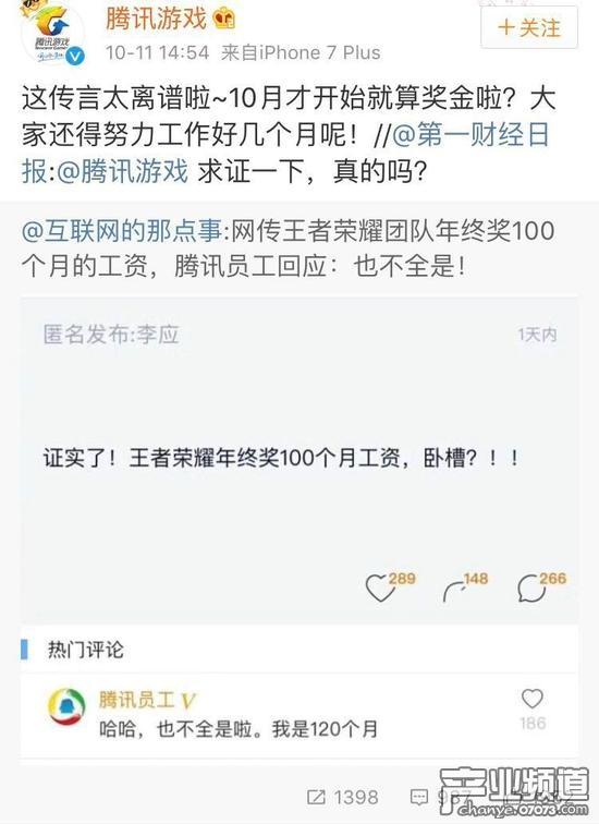 香港六合彩官方被100个月年终奖吓到后算一下王者荣耀到底多赚钱