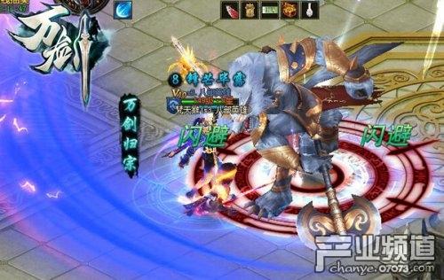 暗器VS玉佩 哥们天堂2血盟网《万剑》江湖至尊谁更强