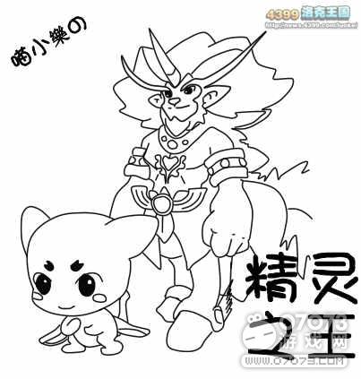 洛克王国精灵王鼠绘图片