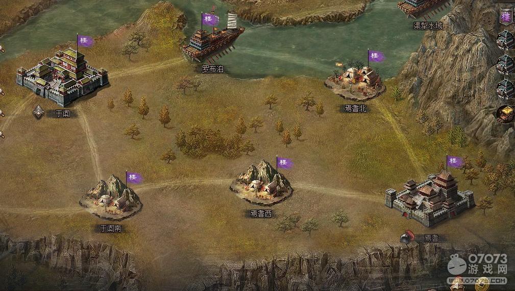 攻城掠地八级王朝决战攻略