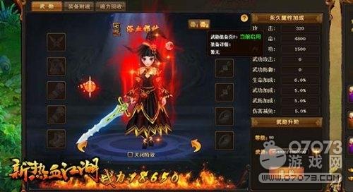 澳门新葡亰官方app 4