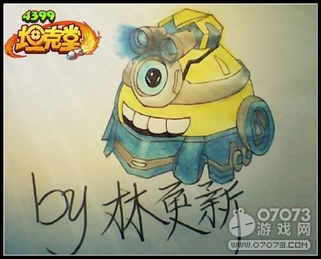 坦克堂玩家手绘小黄人赏析