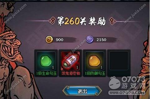 火影忍者ol忍考260低战打法新思路