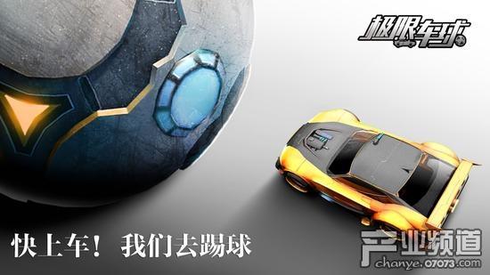 《Supercharged》(《极限车球》)