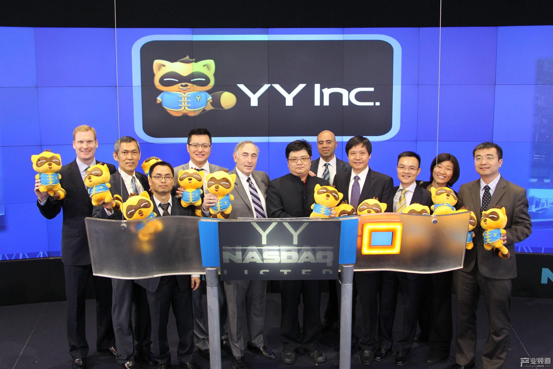 欢聚时代登陆纳斯达克 YY引领新一代中概股赴美IPO大潮
