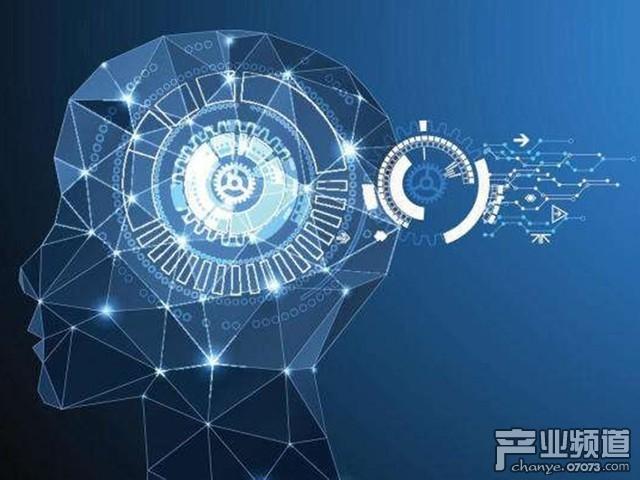 三星将建AI研究中心 以适应市场变化