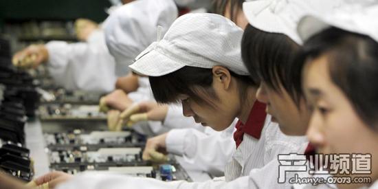 苹果承认富士康用学生组装iPhoneX并非法加班
