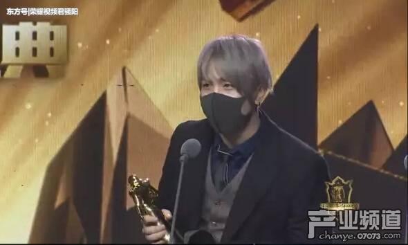 小智首获最佳主播,他的获奖感言很不简单,你听懂了吗?