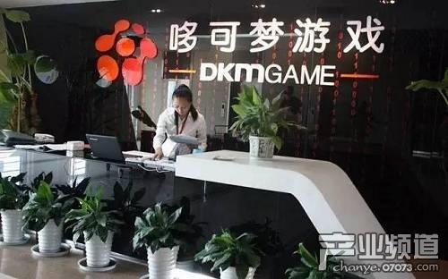 公开资料显示,成都哆可梦网络科技公司的主营业务为基于大数据精细化营销的流量经营业务和手游的研发、发行及游戏平台的运营业务。