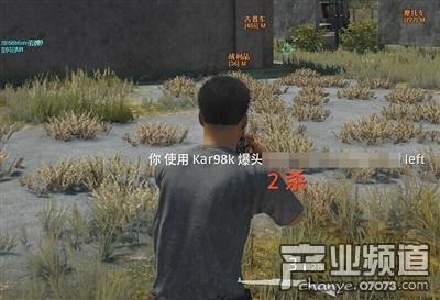 """使用""""透视自瞄挂"""",可以看到并击杀墙后的对手。外挂代理商使用该""""绝招""""获得该局游戏第一名"""