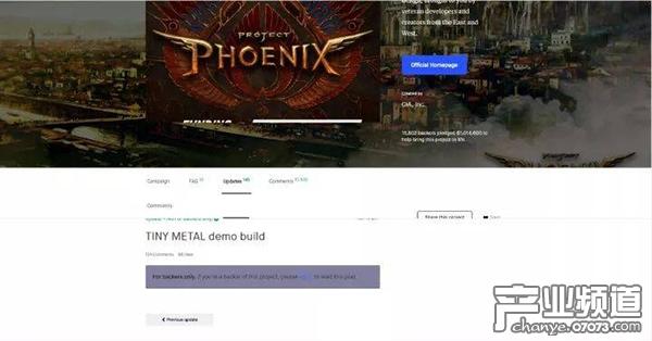 仅限赞助者查看的文档和TM的demo下载