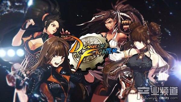 Nexon称7家中国公司和5款游戏涉嫌侵犯《DNF》版权