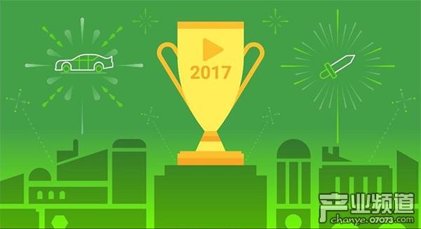 谷歌评美区2017年度游戏 《割绳子》团队新手游获最佳