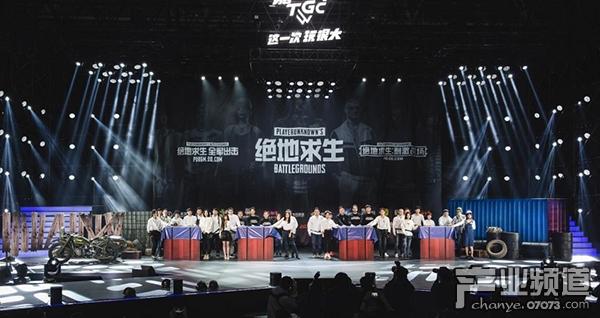 腾讯正式宣布代理的韩国PUBG公司旗下的《绝地求生》
