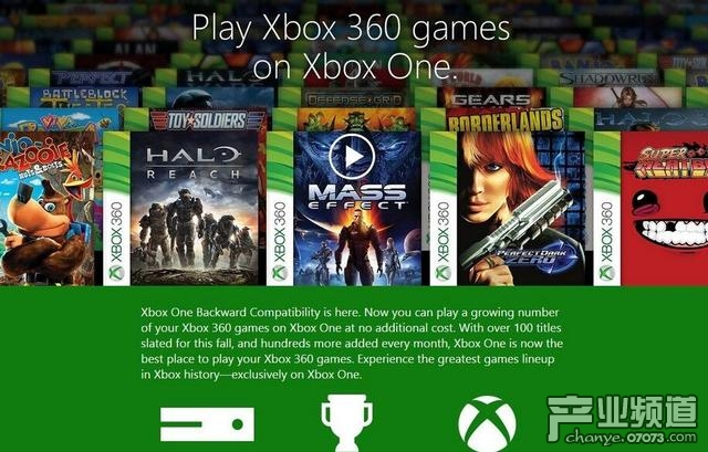 Xbox年度报告:独占阵容薄弱 改进举措诚意十足
