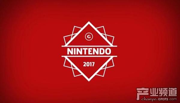 任天堂年度报告:Switch大放异彩 复刻机型受追捧