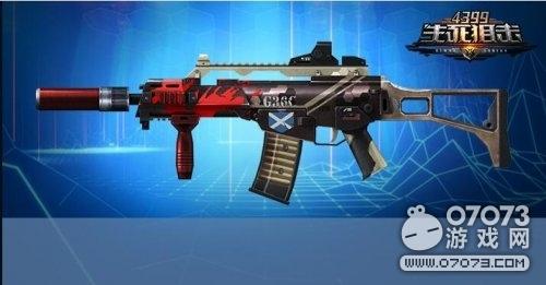 生死狙击G36C战术型步枪属性介绍
