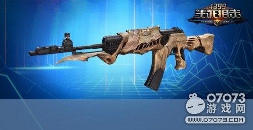 生死狙击AN94-荒骨卓越级步枪一览