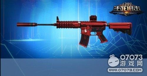生死狙击AR15-狂怒步枪属性介绍