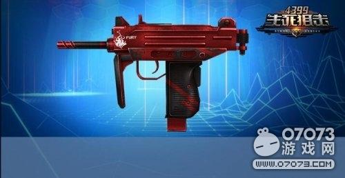 生死狙击双持UZI-狂怒冲锋枪解析