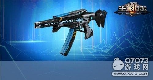 生死狙击冰霜吐息冒险英雄武器级冲锋枪