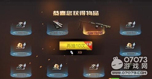 生死狙击手机版武器怎么得