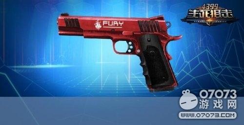 生死狙击M1911-狂怒