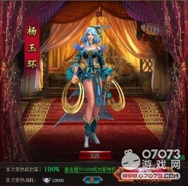 我是皇游戏美女大全 网罗三宫六院美女
