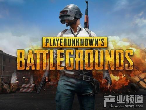《绝地求生》普及了全新的射击游戏类型