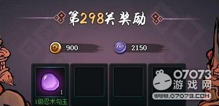 火影忍者ol忍考298关地陆阵容 碾压队