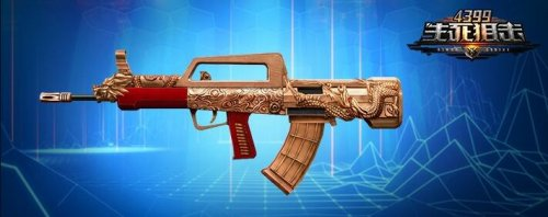生死狙击95式-龙(卓越级)