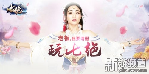 winxp��舭�iso�R像,�A天��游�颉镀呓^》再掀江湖��斗
