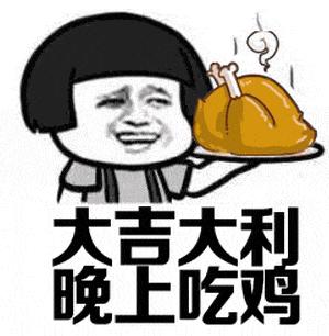 熟悉利用5个小技巧,天天吃鸡不是个问题