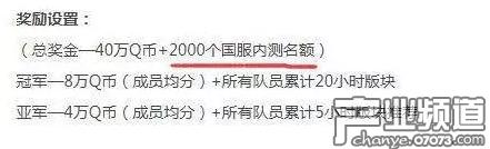 主播爆料称《绝地求生》国服将于1月17日内测