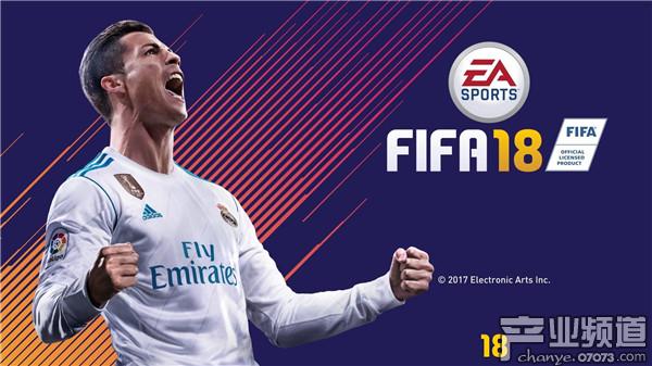 FIFA 18 Intros