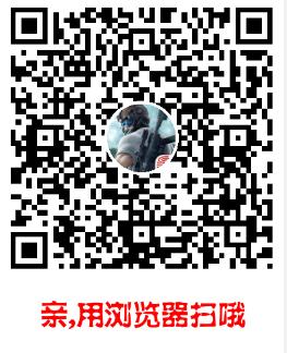322270.COM_荒野行动狙击大作战玩法攻略