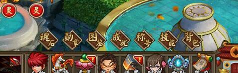 灵域2勋章系统玩法介绍