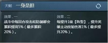 三十六计赵云养成攻略 适合平民或小R