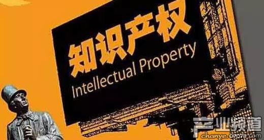 国家版权局曝光2017年网络侵权案
