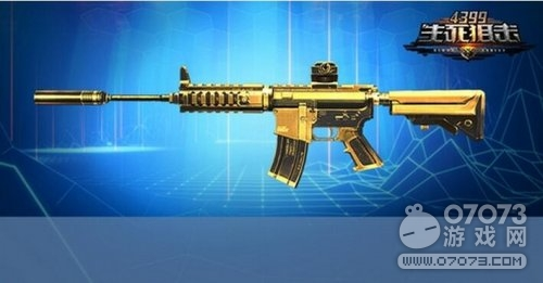 生死狙击AR15鎏金步枪属性一览
