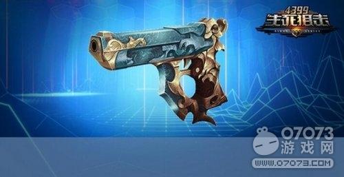 生死狙击苍穹之鹰英雄级副武器