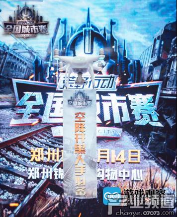 全球和中国区双榜第一 《荒野行动》多维度布局游戏生态