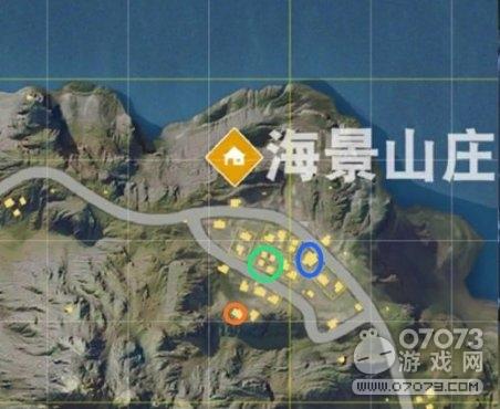 荒野行动海景山庄攻防技巧 海景山庄地图区域解析